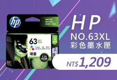 HP CN047AA