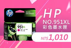 HP CB317WA