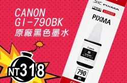 CANON GI-790BK