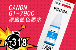 CANON GI-790C