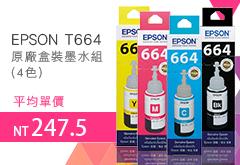 EPSON T673