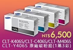 SAMSUNG CLT-K-C-M-Y406S