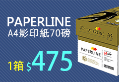 PAPER ONE A3-70磅